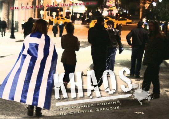 A little chronic of the movie : Khaos dans Ca, de l'art ? dp-khaos