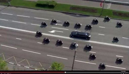 Hollande Honte 4